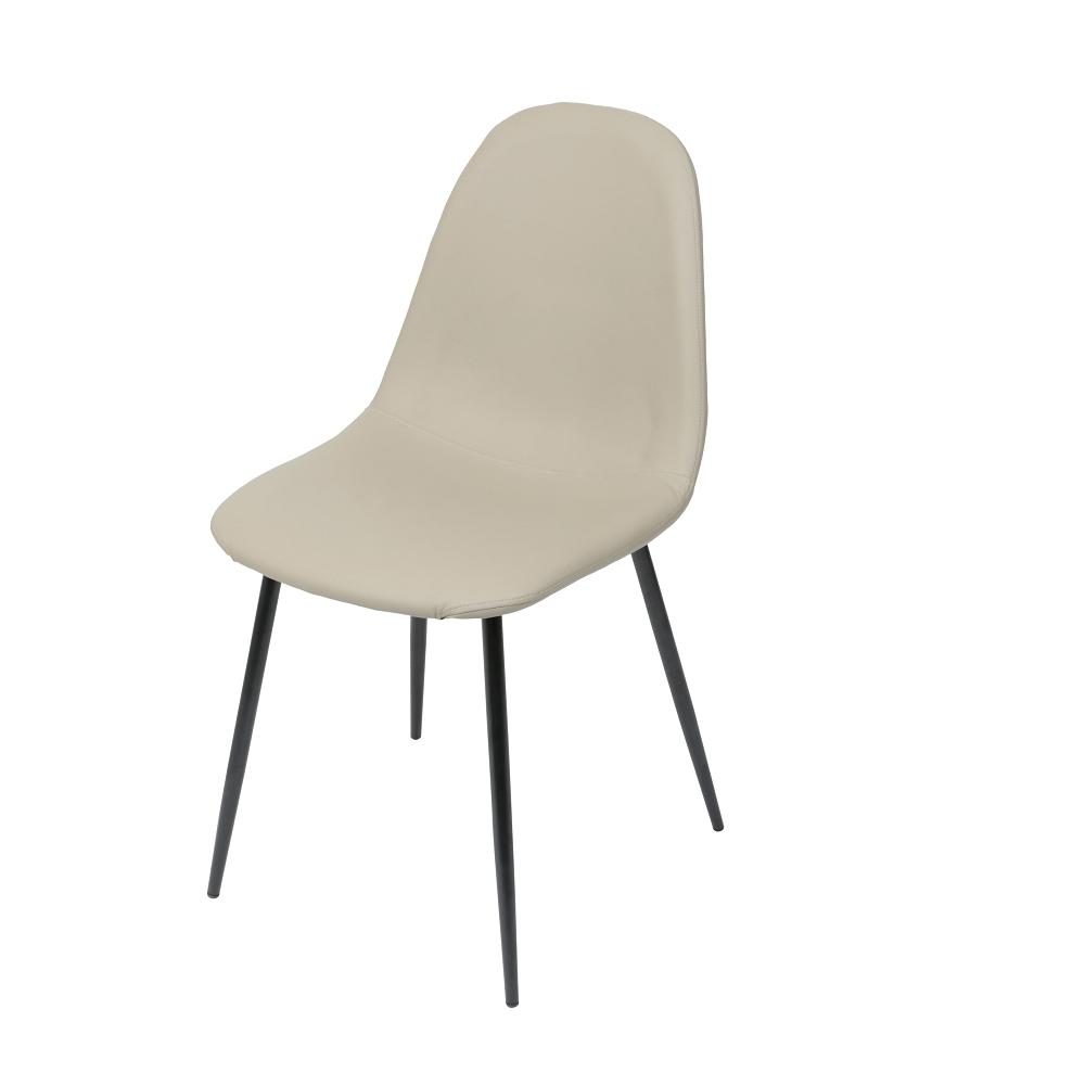 Cadeira Tânia Fendi Base Preta