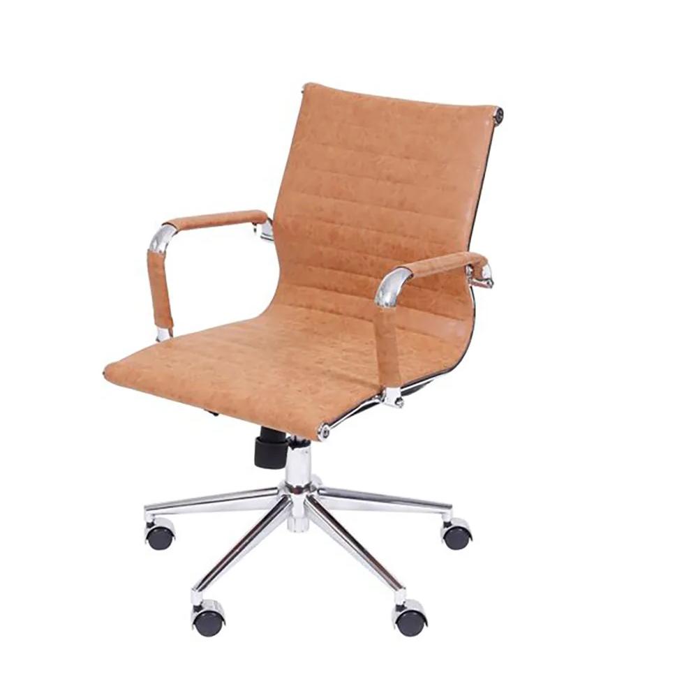 Cadeira De Escritório Esteirinha 3301 Baixa Retrô Caramelo