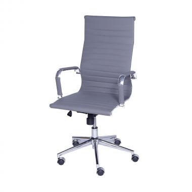 Cadeira De Escritório Esteirinha 3301 Alta Cinza