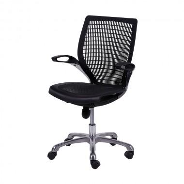 Cadeira De Escritório Hera Preta