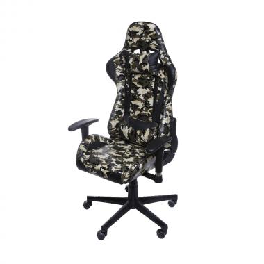 Cadeira De Escritório Office Pro Gamer 3318 Army Camuflagem