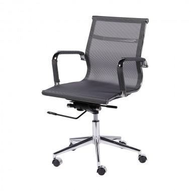 Cadeira De Escritório Esteirinha Tela 3303 Baixa Cinza