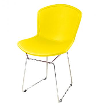 Cadeira Bertóia Aramado Capa Total Amarela